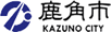 鹿角市(KAZUNO CITY)