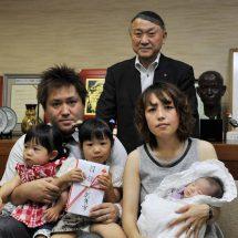 鹿角市で2人目以降の出産さ、祝い金けでらす。