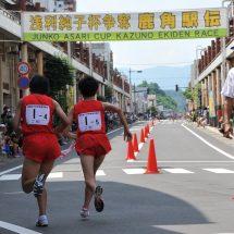 土曜日、花輪のまぢで小中学校の男女のチームが出る浅利純子杯鹿角駅伝やったす。