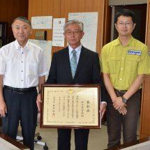鹿角市山岳会の名誉会長の伊多波 富雄さんが環境大臣表彰受賞したす。