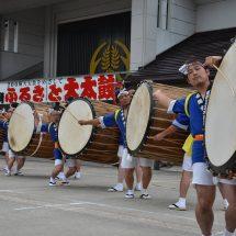 ちょっと前だども、鹿角市ど小坂町さある5つの大太鼓保存会30胴があづまって、あんとらあで大太鼓大響演やったす。