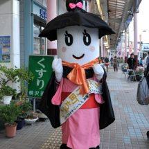 商店街でやったイベントでたんぽ小町ちゃんがハロウィンバージョンで登場したす!