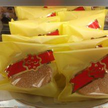 用っこあって小田菓子さんさ行ったす。
