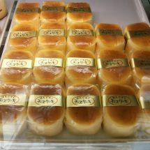 小田菓子さんのはんじゅぐチーズケーキだす。