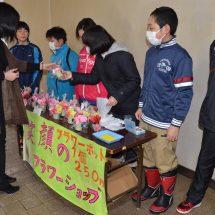 八小の6年生、卒業記念でキッズマーケットやったす。