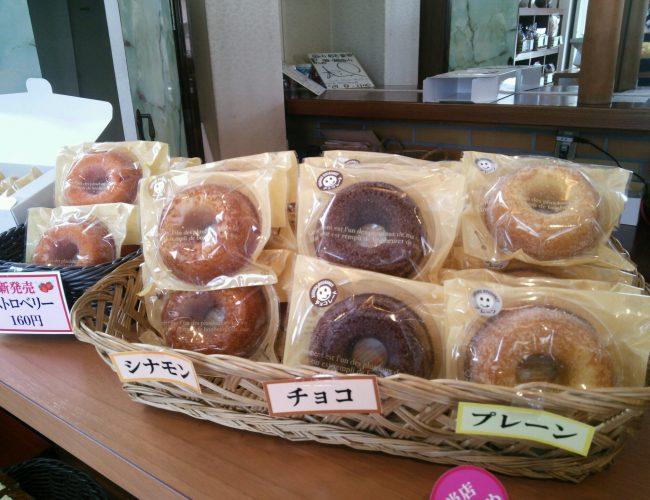 小田菓子さんで鹿角産の米粉使った米粉ドーナッツつぐってらす。