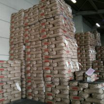 このめ、よっこあって農協の米倉庫さいがさったす。