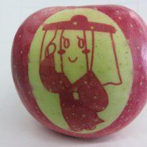 たんぽ小町ついだりんごもらったす。