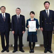 十和田高校の成田沙弥佳さんが全国高等学校選抜スキー大会で優勝したんだす。