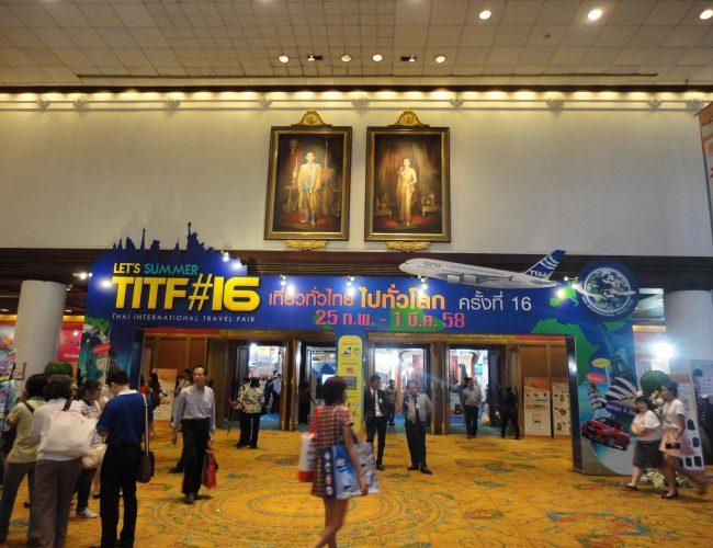 タイ国際旅行フェアに鹿角市も参加しました!