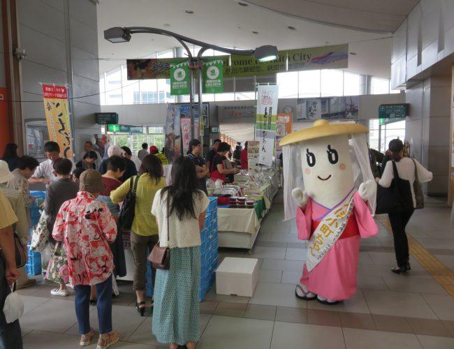 秋田でチャレンジマルシェ開催されるす!