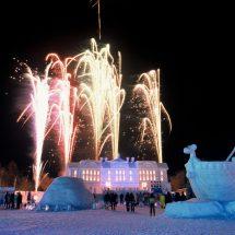 十和田湖冬物語2016開催されるす!