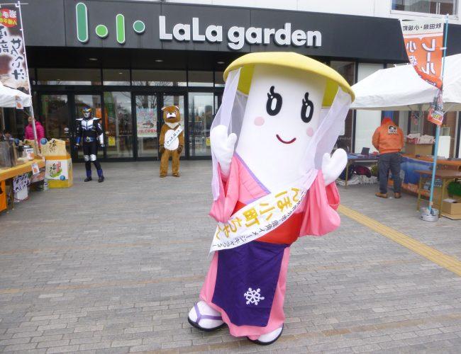 十和田八幡平観光物産フェアにいってきたす!