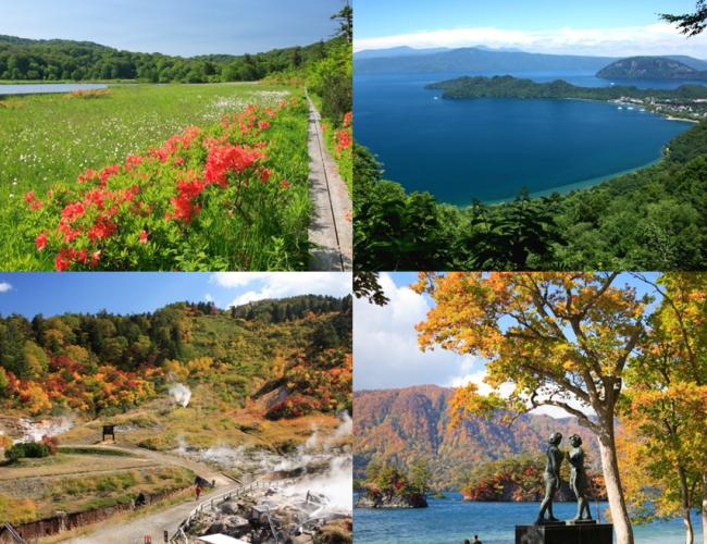 八郎太郎号に乗って十和田湖と八幡平を満喫!