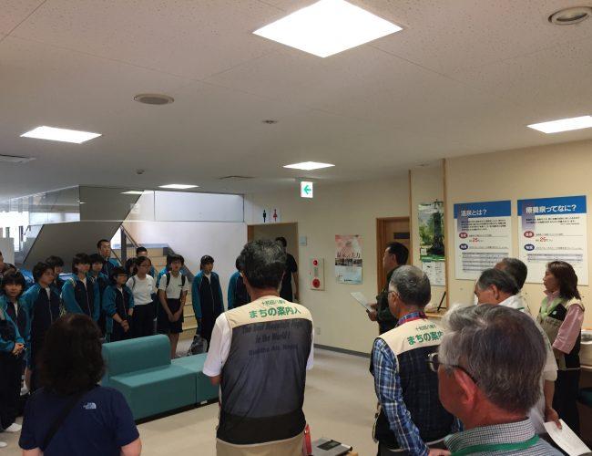 秋田八幡平の森の癒しを地元の中学生たちが学んだっす