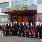秋田県の台湾トップセールス事業に鹿角市も参加しました!