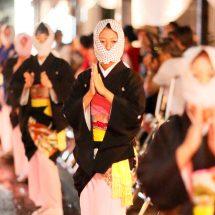 【毛馬内の盆踊】伝統の踊りっこで北国の盆の風情どこ楽しんでみねっすか?