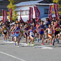 秋田25市町村対抗駅伝ふるさとあきたラン!in男鹿市