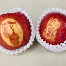 可愛いりんごが出来ました♡
